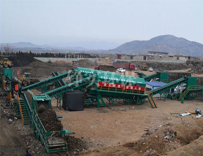 山东新泰非正规垃圾填埋场治理工程