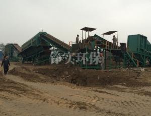 北京大兴区瀛海镇非正规垃圾填埋场治理工程