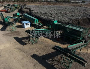 北京昌平区七间房堆存垃圾治理工程