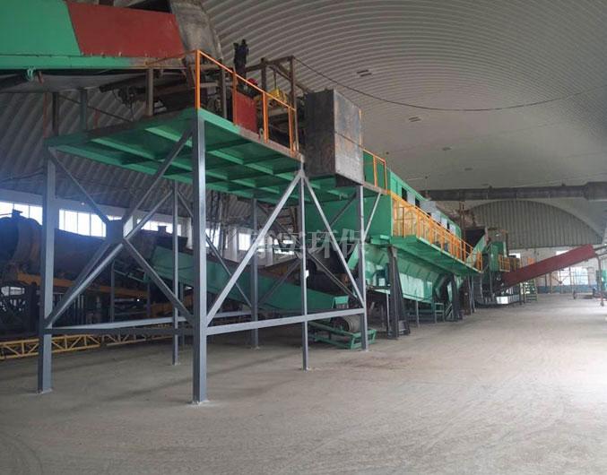 枣庄生活垃圾处理工程