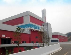 山东yabo2453公司