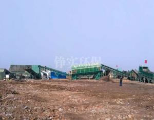 江苏陈腐垃圾处理工程