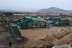 湖北陈腐垃圾处理工程