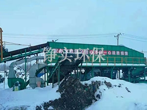 黑龙江哈尔滨双城垃圾处理