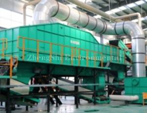 Comprehensive air separator
